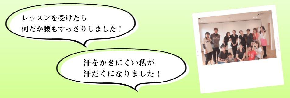 福岡♪ピラティスとズンバの融合教室♪ズンティス